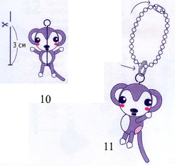 Monkey. Keychain beaded
