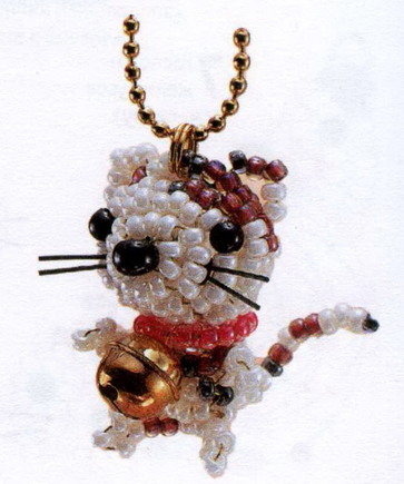 Keychain made of beads in the form of a cat