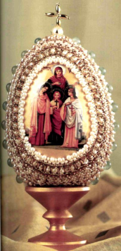 Пасхальне яйце «Казанська Божа Матір»