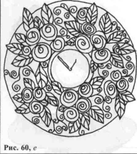 Годинник «Рожевий сад»