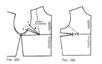 Strapless bodice with a reduced top tuck