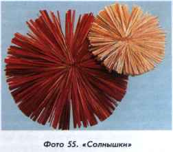 Decorative elements of the split straw