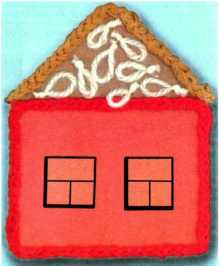 Вязаный домик