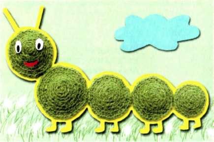 Вязание гусеницы