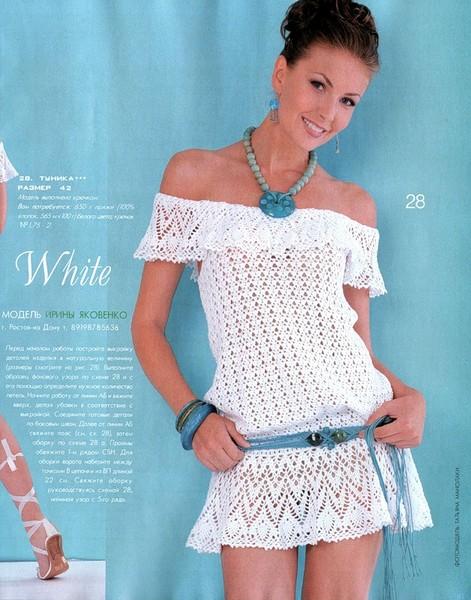 Tunic or mini dress crochet