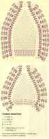 Декоративное украшение (вязание крючком)