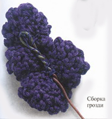 Bulk flowers lilac crochet (diagrams)